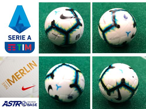 Serie A Nike MERLIN