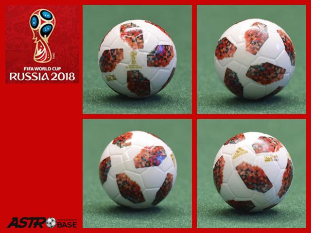 2018 WORLD CUP Russia Adidas TELSTAR FINALE